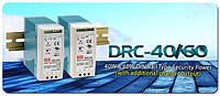 Компания Mean Well анонсирует выпуск новой серии преобразователей для охранных систем DRC 40/60 (40Вт &60 Вт) для монтажа на DIN-рейку.