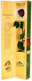 "Долгосвежий цветок Florich ""Фиолетовый Аметист""  7 карат на коротком стебле"