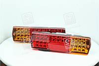 Фонарь ГАЗ 3307, ЗИЛ 130 заднего 2ш. правое+ левая LED 12В  3716010/11-34
