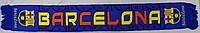 Шарф фанатский тканевой с символикой FC Barcelona
