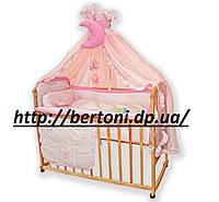 Детский постельный комплект для новорожденных Мечта