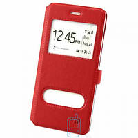 Чехол-книжка ViP 2 окна Asus ZenFone C ZC451CG 4.5 красный