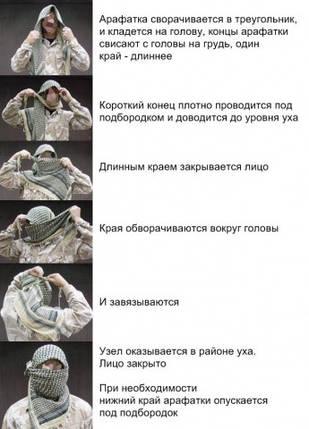 Шарф шемаг койот/чёрный (M-Tac), фото 2
