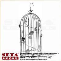 """Клетка """"Розы Антик"""" h=51.5 см d=25 см декоративная. Продажа и аренда."""