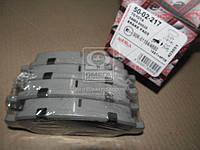 Комплект тормозных колодок, дисковый тормоз (производитель ASHIKA) 50-02-217