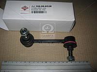 Стабилизатор KIA CLARUS (производитель ASHIKA) 106-0K-K52R