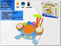 Барабанная установка Барабан 7351 Play Smart