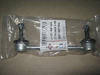 Стабилизатор, ходовая часть (производитель ASHIKA) 106-04-440