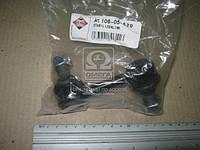 Стабилизатор, ходовая часть (производитель ASHIKA) (старый код 106-05-529) 106-05-526R