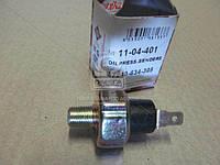 Датчик давления масла (Производство ASHIKA) 11-04-401