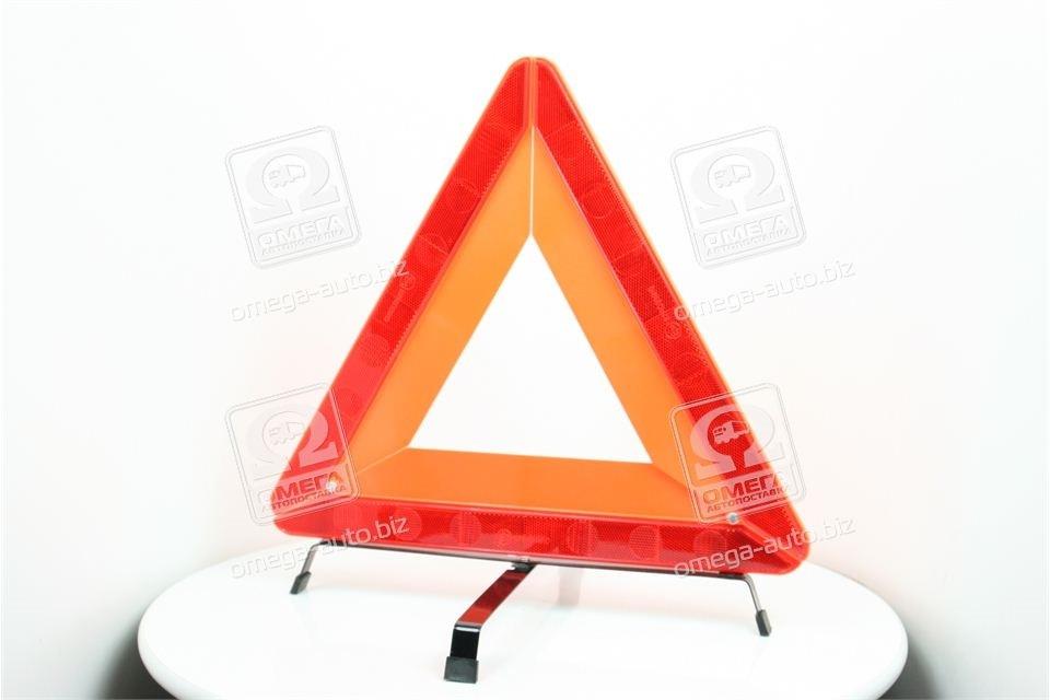 Знак аварийный в пластиковая коробке усиленный  DK-0507-60 - ДЕТАЛИ АВТО в Кривом Роге