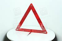 Знак аварийный в пласт. коробке  DK-0505-56