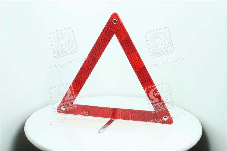 Знак аварийный в пласт. коробке  DK-0505-56 - ЗАПЧАСТИ UA в Днепре