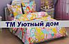 Подростковое и полуторное постельное бельё Детское Винкс
