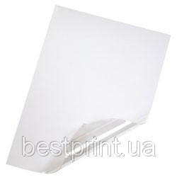 Обложки для переплета А3 прозрачн. 180/200мк дымч