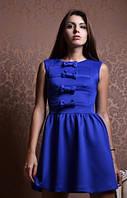 """Вечернее мини платье, """"Анастасия"""""""