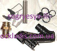 Трубка пластиковая Z в сборе с фильтром (фирм.упак) Saunier Duval Isofast, артикулS1024900, код сайта 0891