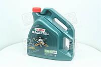 Масломоторное Castrol Magnatec 10w-40 A3/B4 (Канистра 4л) RB-MAG10B4-4X4L