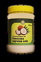 Кокосовое пищевое масло Golden Chakra, 500 г