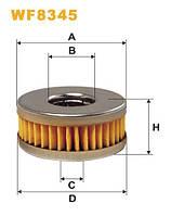 Фильтр топлива газовый оборудование STEFANELLI WF8345/PM999/5 (производитель WIX-Filtron) WF8345