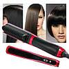 Расческа выпрямитель волос Fast Hair Straightener HQT-908b