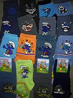Махровые детские носки 22-31 (Обувь)