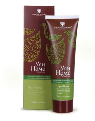 """Бальзам для тела с хондроитином и серой """"Гибкий лук"""" -для восстановления хрящевой ткани суставов"""