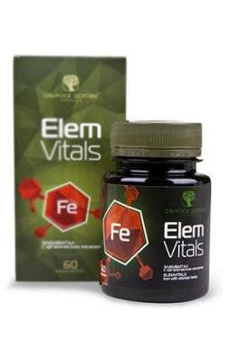 «Элемвитал с органическим железом» кап.60- повышает работоспособность и укрепляет иммунитет