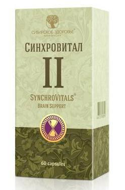 Препарат для улучшения памяти Синхровитал - II  -защита клеток мозга и нервной системы