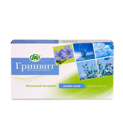 «Масляный экстракт семян льна» в капсулах 84 шт. -  при опухолевых процессах