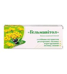 """Свечи """"Гельмавитол"""" устраняют гельминтов,  не нарушая микрофлору кишечника"""