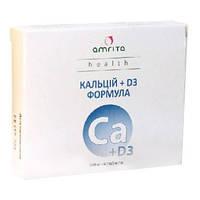 """""""Кальций+D3-формула"""" для профилактики и комплексной терапии остеопороза и его осложнений (переломов костей)"""