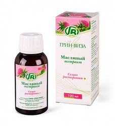"""Масло """"Семян расторопши"""" 100 мл- гепатопротекторного, антиоксидантного действия"""