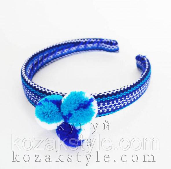 Обруч до вишиванки з бомбонами (синій)