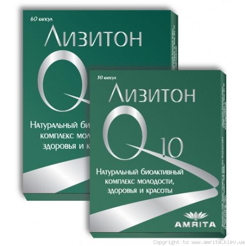 «Лизитон Q — 10»кап.60- для улучшения состояния кожи, сохранения ее молодости