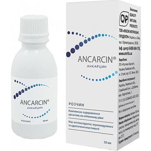 """""""Анкарцин-раствор"""" 50 мл- онкопротекторного действия,нейтрализует токсины, образующиеся внутри клетки"""