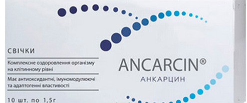 "Свечи ""Анкарцин""10шт.- антиоксидант онкопротекторного действия"