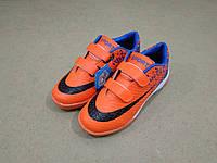 Новые кроссовки Alemy на липучках