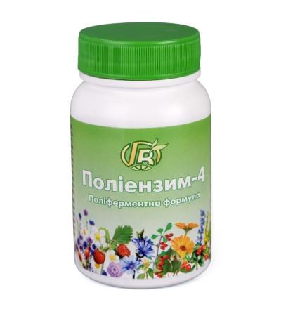 """""""Полиэнзим - 4"""" полиферментная формула 280 г для відновлення імунологічної реактивності організму"""