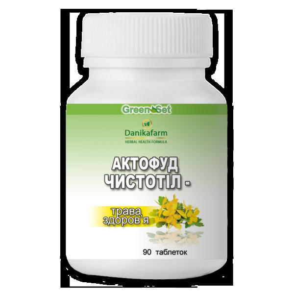 Для печінки Актофуд «Чистотіл -трава здоров'я» таб.90 - при гепатитах, безкаменных холециститах,жировому гепатозі