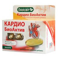 «Кардио БиоАктив» кап.60- при сердечнососудистых заболеваниях, атеросклероза, тахикардии и ишемической болезни