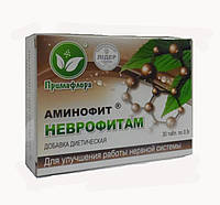 Аминофит «Неврофитам» таб.30 шт- для улучшения работы нервной системы