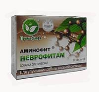 Успокоительные таблетки на травах Аминофит Неврофитам таб.30 шт- невроз неврастения депрессия