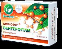 Аминофит «Вентерфитам» таб.30 шт- для улучшения работы желудка