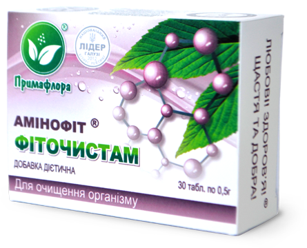 """Аминофит """"Фиточистам"""" таб.30 шт- для очищения организма от шлаков, токсинов, солей, аллергенов"""