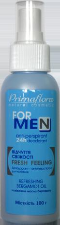 «Дезодорант-антиперспірант Для чоловіків»100 мл