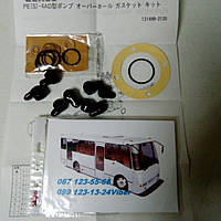 Ремкомплект ТНВД автобус Богдан,Исузу грузовик.