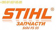 Двигатель с ручкой газа ОРИГИНАЛ для мотокосы Stihl FS 55