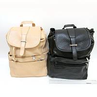 3a1cde508231 Кожаные рюкзаки женские в категории рюкзаки и портфели школьные в ...