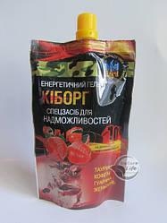 Энергетический пищевой гель «Киборг» -  комбинация витаминов, аминокислот и растительных экстрактов